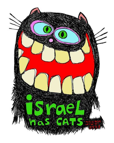 Painting - Israel Has Cats by Yom Tov Blumenthal