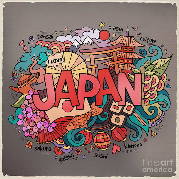 East Asia Wall Art - Digital Art - Japan Hand Lettering And Doodles by Balabolka