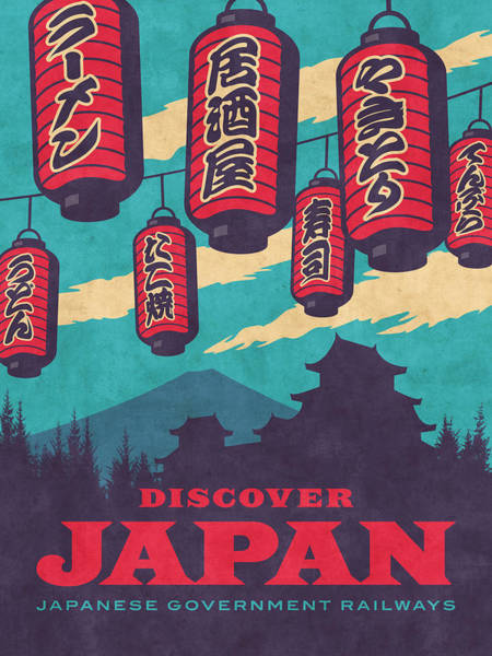 Asian Digital Art - Japan Travel Tourism With Japanese Castle, Mt Fuji, Lanterns Retro Vintage - Blue by Ivan Krpan