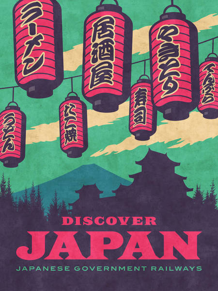 Japan Wall Art - Digital Art - Japan Travel Tourism With Japanese Castle, Mt Fuji, Lanterns Retro Vintage - Green by Ivan Krpan