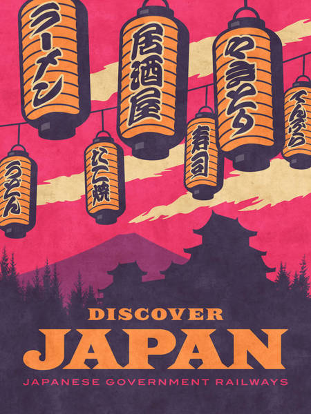 Japan Wall Art - Digital Art - Japan Travel Tourism With Japanese Castle, Mt Fuji, Lanterns Retro Vintage - Magenta by Ivan Krpan