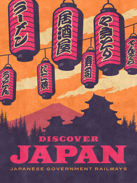 Japan Wall Art - Digital Art - Japan Travel Tourism With Japanese Castle, Mt Fuji, Lanterns Retro Vintage - Orange by Ivan Krpan