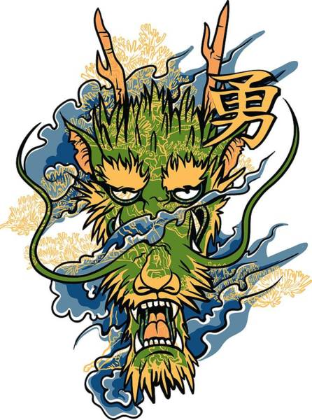 Digital Art - Japanese Dragon Head by Passion Loft