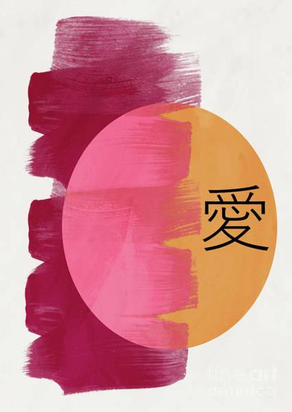 Wall Art - Pyrography - Japanese Love by Mark Ashkenazi