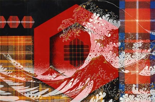 Japan Culture Wall Art - Digital Art - Japanese Modern Interior Art #7 by ArtMarketJapan
