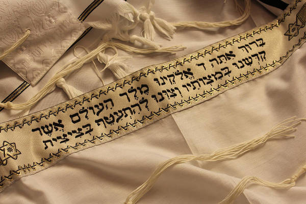 Photograph - Jewish Prayer by Ericamaxine Price