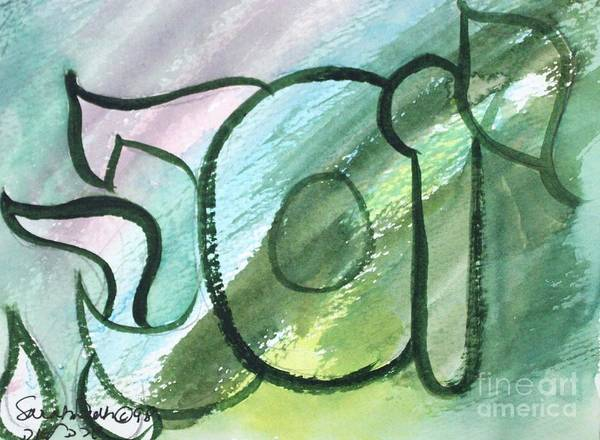 Painting - Josepha Yosefa Nf1-47 by Hebrewletters Sl