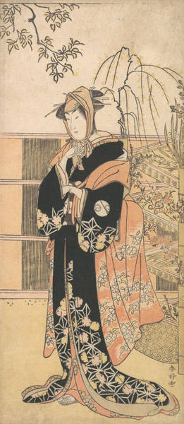 Relief - Kabuki Actor Segawa Kikunojo IIi In A Woman's Role by Katsukawa Shunko