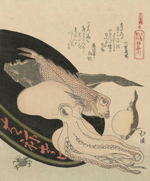 Relief - Kanagawa, From The Series Record Of Travels To Enoshima by Totoya Hokkei