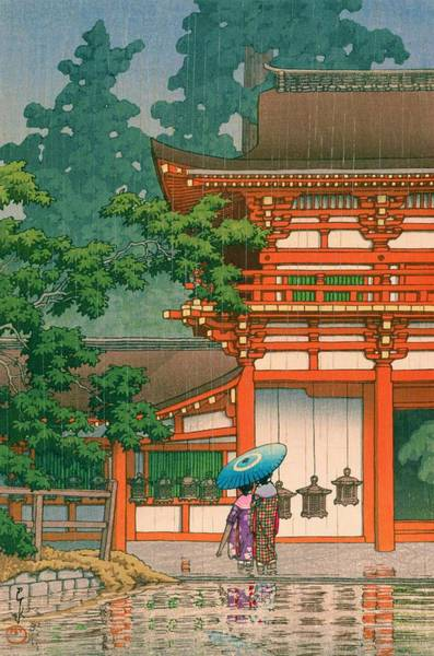 Nara Wall Art - Painting - Kasugataisha - Top Quality Image Edition by Kawase Hasui