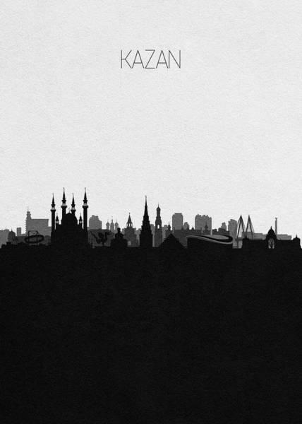 Souvenir Digital Art - Kazan Cityscape Art by Inspirowl Design