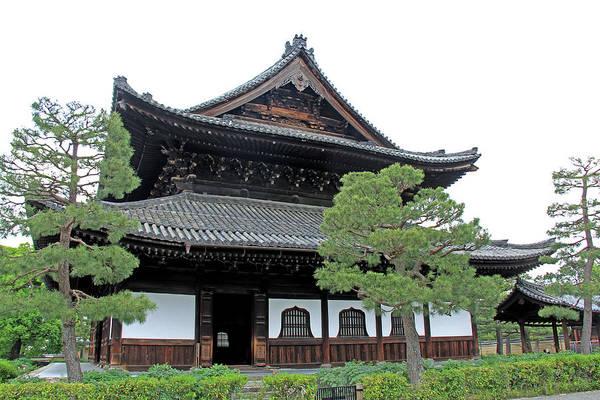 Photograph - Kennin-ji Temple - Kyoto by Richard Krebs