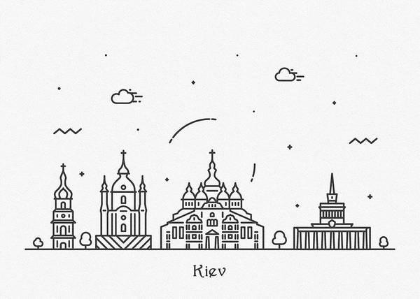 Landmark Center Drawing - Kiev Cityscape Travel Poster by Inspirowl Design