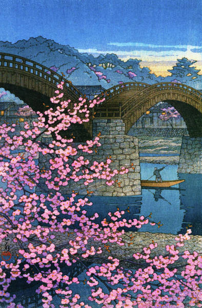 Wall Art - Painting - Kintai Bridge Night Spring - Digital Remastered Edition by Kawase Hasui