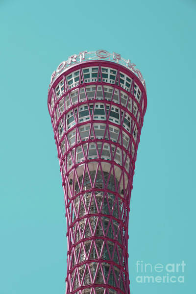 Port Photograph - Kobe Port Tower Japan by Ivan Krpan