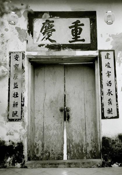 Photograph - Kuan Yin Doorway by Shaun Higson