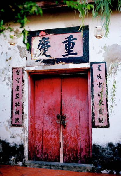 Photograph - Kuan Yin by Shaun Higson