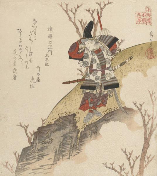Relief - Kusonoki Tatewaki Masatsura by Yashima Gakutei