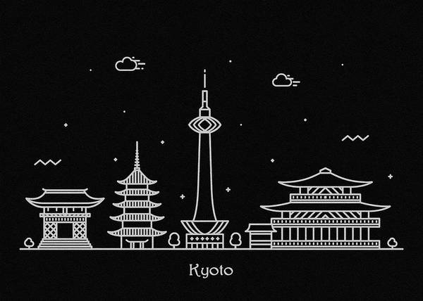 Kansai Wall Art - Drawing - Kyoto City Skyline Travel Poster by Inspirowl Design