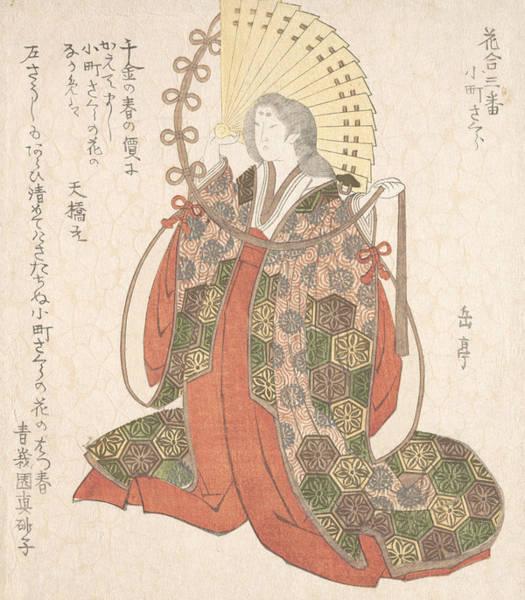 Relief - Lady Komachi by Yashima Gakutei