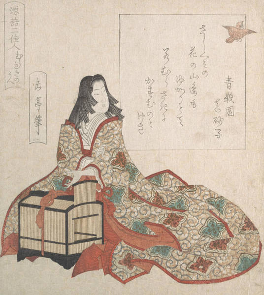 Relief - Lady Murasaki Sets A Bird Free From A Cage by Yashima Gakutei
