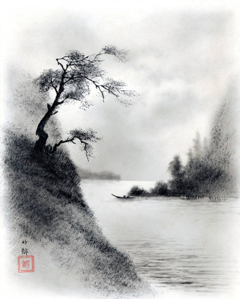 Painting - Landscape by Chikusui
