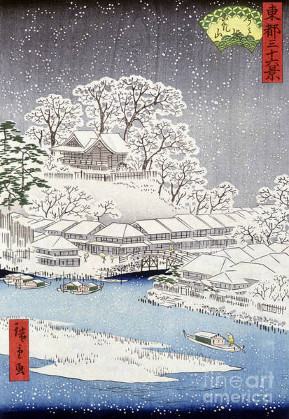 Painting - Landscape Under The Snow, Japan By Hokusai by Hokusai
