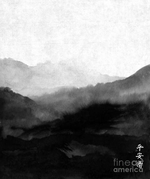 Sumi Wall Art - Digital Art - Landscape With Mountains. Traditional by Elina Li