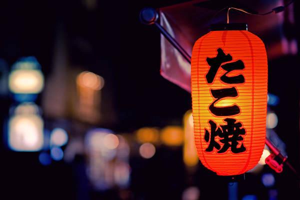 Chinese Language Photograph - Lantern At Night by Fabio Sabatini