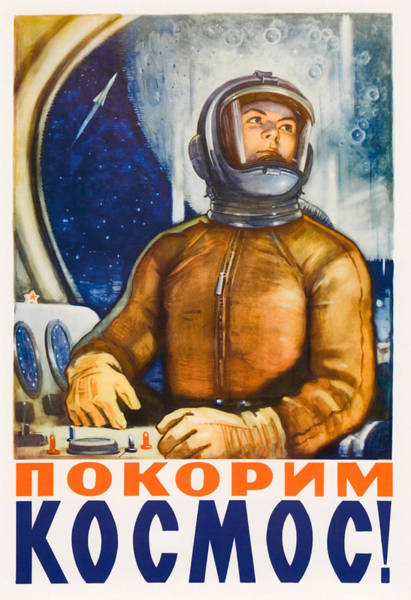 Communist Painting - Let Us Conquer Space - Soviet Space Propaganda - 1960  by War Is Hell Store