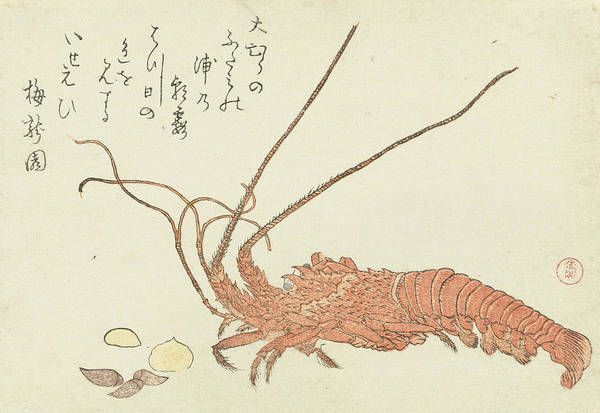 Relief - Lobster With Shells by Kubo Shunman