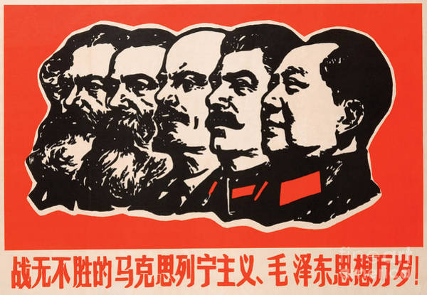 Communist Painting - Long Live The Invincible Marxism, Leninism And Mao Zedong Thought by Chinese School