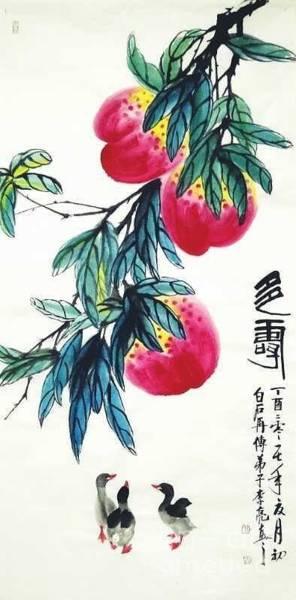 Painting - Long Long Life by Li Liang