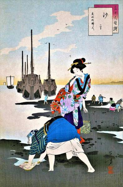 Wall Art - Painting - Low Tide - Top Quality Image Edition by Mizuno Toshikata
