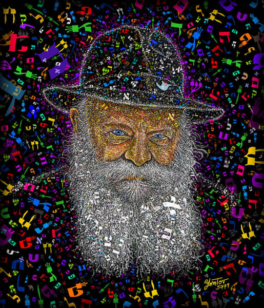 Painting - Lubavicher Rebbe 2.0 by Yom Tov Blumenthal