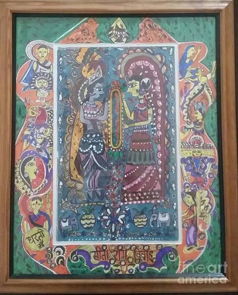 Madhubani Mixed Media - Madhubani Sita Ram by Geetaa Buttan