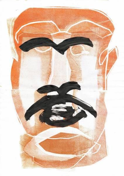 Relief - Man Face Original 7 by Artist Dot