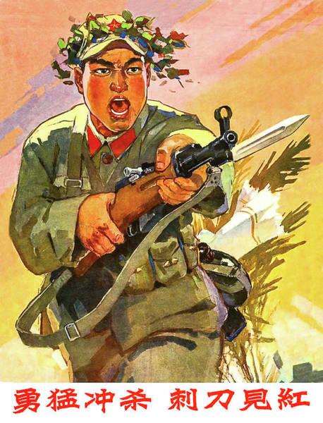 Propaganda Digital Art - Man In Battle by Long Shot