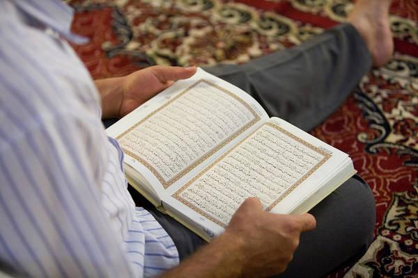 Damascus Photograph - Man Reading Quran, Umayyad Mosque by Holger Leue