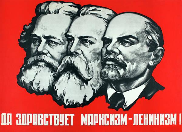 Lenin Painting - Marx, Engels, Lenin by Soviet Propaganda Poster