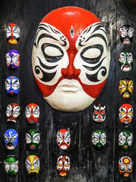Photograph - Masks Vietnam by Gary Gillette