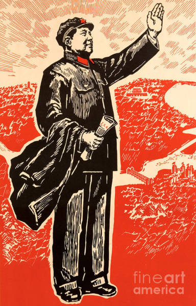 Communist Painting - May The Whole Country From The Mountains To The Rivers Be A Sea Of Red by Chinese School