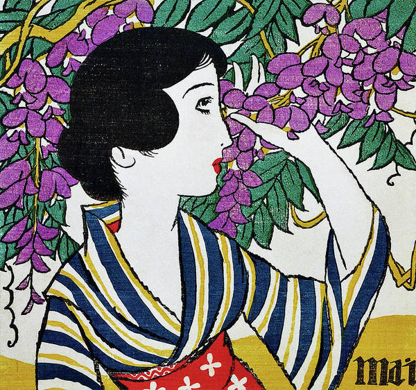 Wall Art - Painting - May, Wisteria Flower - Digital Remastered Edition by Takehisa Yumeji