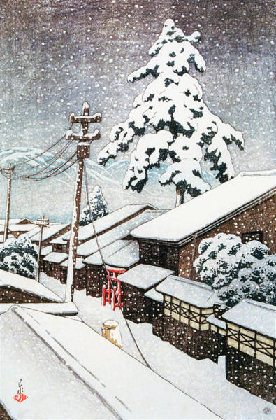 Wall Art - Painting - Miyazu In Tango, The Series Souvenirs Of Travel II - Digital Remastered Edition by Kawase Hasui