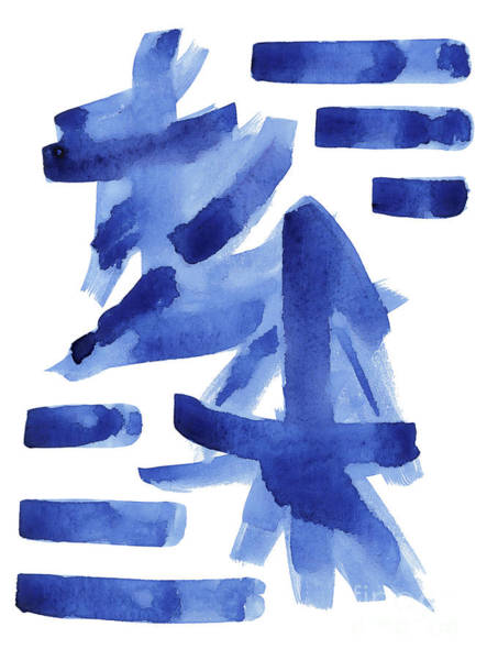 Wall Art - Painting - Modern Asian Inspired Abstract Blue And White by Audrey Jeanne Roberts