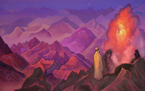 Wall Art - Painting - Mohammed The Prophet - Digital Remastered Edition by Nicholas Roerich