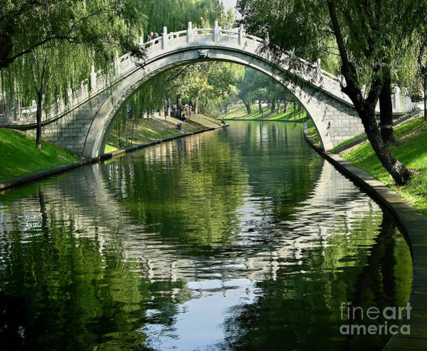 Wall Art - Photograph - Moon Gate, Purple Bamboo Park, Beijing by Bill Perry
