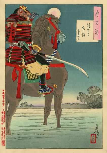 Martial Arts Painting - Moonlight Patrol, Samurai by Tsukioka Yoshitoshi