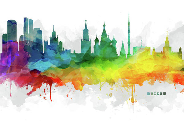 Wall Art - Digital Art - Moscow City Skyline Rusmw07 by Aged Pixel