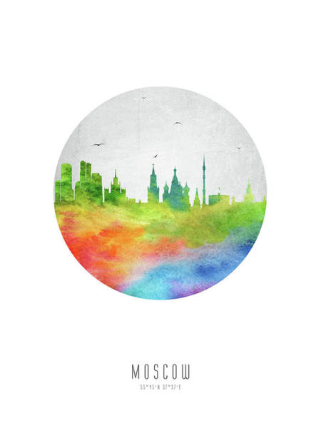 Wall Art - Digital Art - Moscow City Skyline Rusmw20 by Aged Pixel